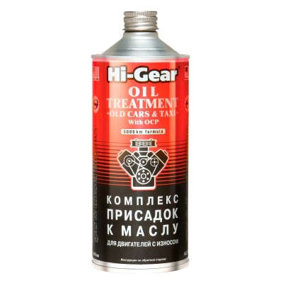 Присадка в масло Hi-Gear Oil Treatment 444мл